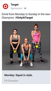 Gym Ads